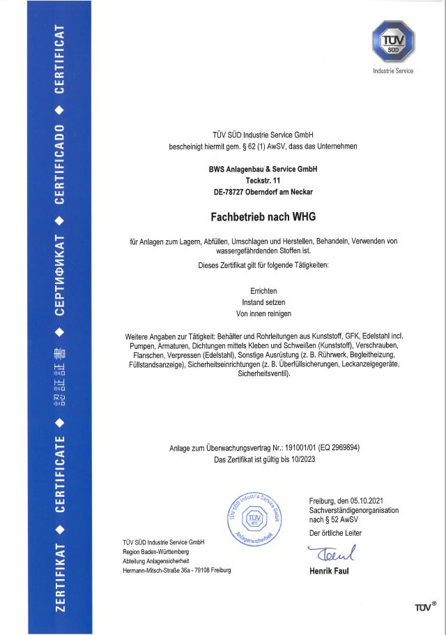 Zertifikat WHG Fachbetrieb